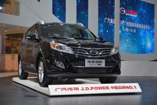 广汽传祺长沙国际车展 最高优惠2万元