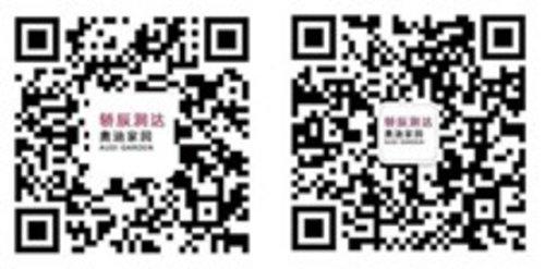 宁波润达奥迪专属《私人定制》活动预告