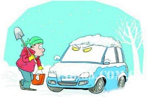 冬季爱车保养维护15件必做爱车养护知识