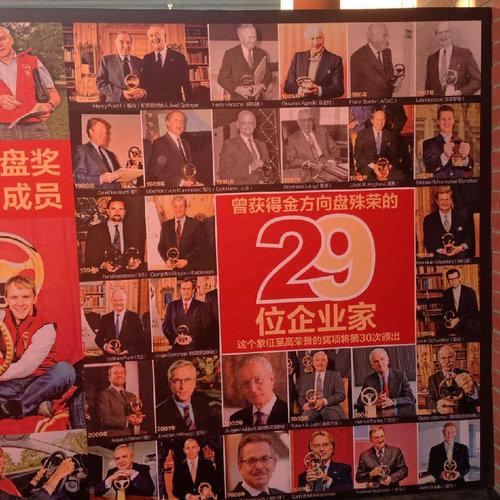 """长安翼虎斩获""""中国金方向盘""""大奖"""