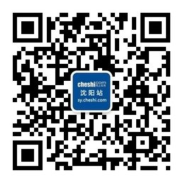 沈阳奇瑞QQ最高优惠0.1万 现车颜色全