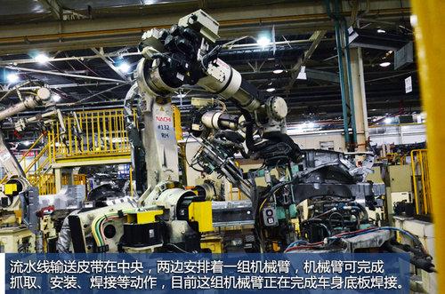 焊装车间仅23位工人 探秘韩国双龙工厂