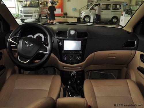 五菱宏光S价格保持稳定 风靡全国七座车高清图片
