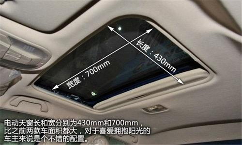 荣威350领衔 四款自主品牌紧凑型车推荐高清图片