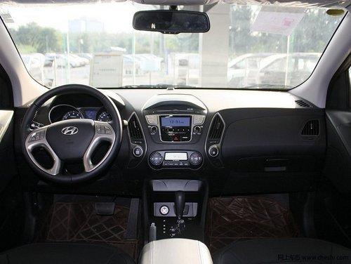 通辽北京现代ix35现金优惠2万 现车销售