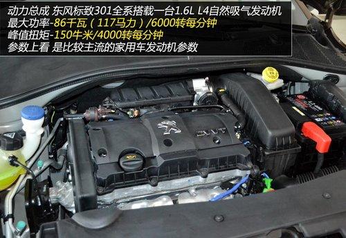 6l一体吸气发动机,匹配的变速箱是5挡自然变速箱,4挡手自手动变速箱比亚迪速锐哒哒响怎么会事图片