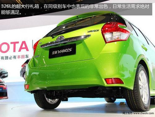 """全新丰田""""致炫""""高品质颠覆小型车市场"""