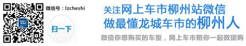 柳州桂海君越全系最高优惠4万 19.99万元起