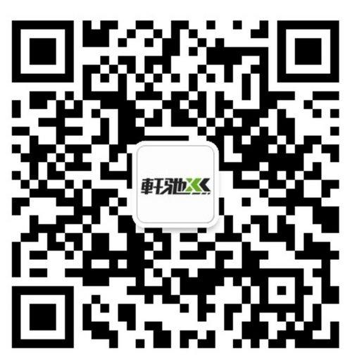 赤峰轩驰MINI购车享万元优惠 部分现车