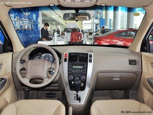 现代途胜现金优惠3.8万元 实惠合资SUV