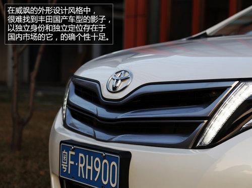 细分市场的独行侠 试驾丰田进口SUV威飒