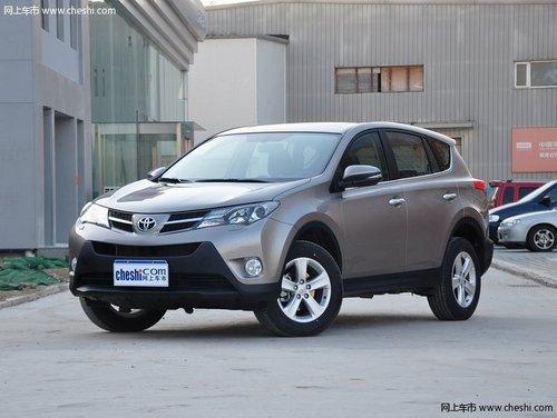 全新丰田RAV4价格保持平稳 外观趋向年轻化