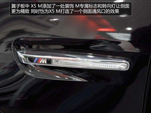 新增LED头灯/全景影像 宝马X5 M实拍解析