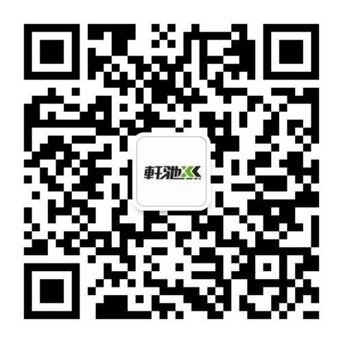 赤峰英菲尼迪QX70送满箱油 支持贷款购车