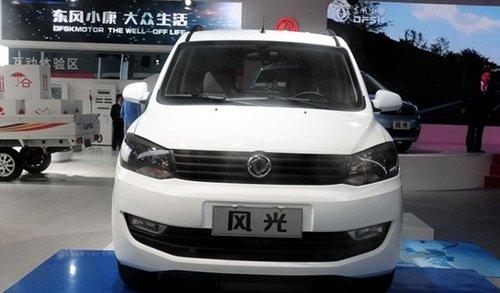 东风小康风光MPV满足家庭用车新需求