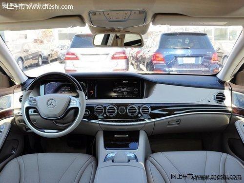 2014款奔驰S400  商家狂促年末感恩酬宾