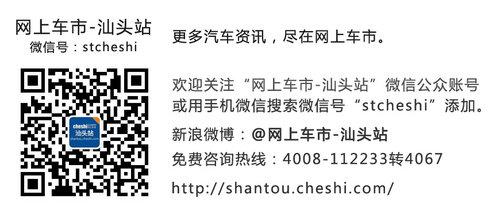 福和奇瑞:感恩季新春团购会 不容错过