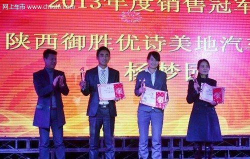 热烈庆祝陕西融达汽车集团有限公司成立