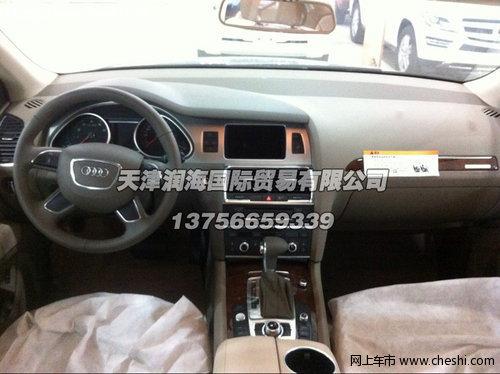 新款奥迪Q7中东版  现车大促销劲爆价格