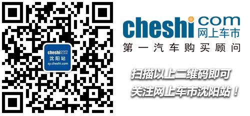沈阳购奇瑞QQ现金直降1千 最经典小车