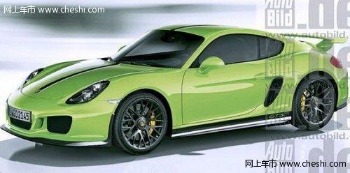 保时捷Cayman GTS将于北京车展首发