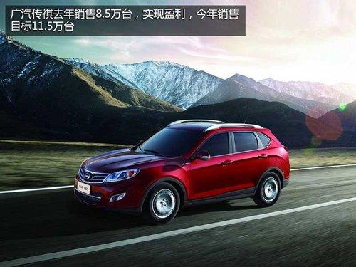 广汽传祺新车规划 将推出中级轿车及SUV