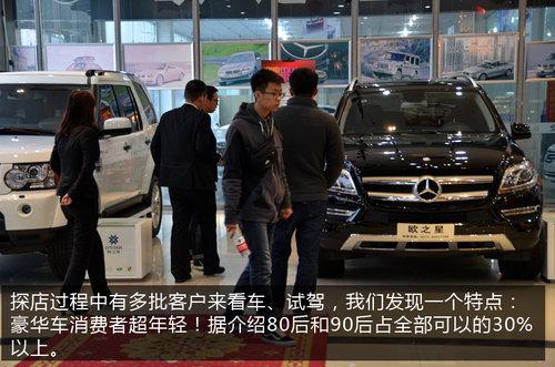 探店:河南欧之星汽车贸易有限公司