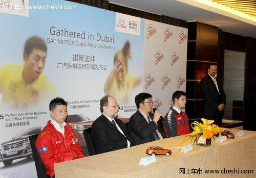 广汽传祺迪拜首秀 借乒乓外交扬帆世界