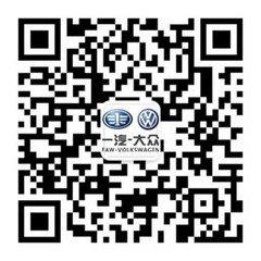 龙岩盈众周年店庆 节前出行关爱随行