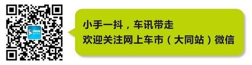 大同本田CR-V直降0.48万 少量现车销售