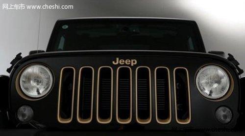 1月12日 Jeep牧马人龙腾典藏版震撼上市