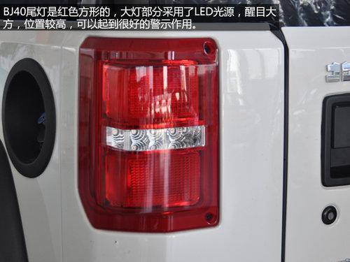 硬汉来袭 实拍北京汽车首款越野车BJ40