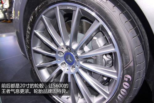 新款奔驰S600亮相北美车展 搭6.0L动力