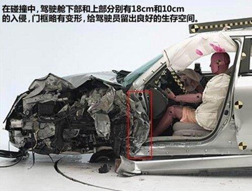 年终奖 最安全的讴歌C级豪华轿车