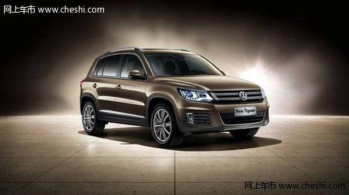 咸宁上海大众智能SUV途观现车充足优惠给力