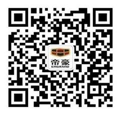 腾达-全球鹰GX7优惠3000+送7000元礼包