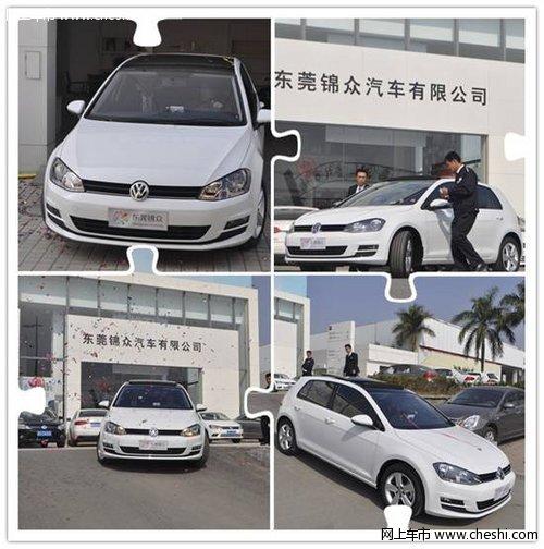 东莞第一台大众全新高尔夫7正式交车