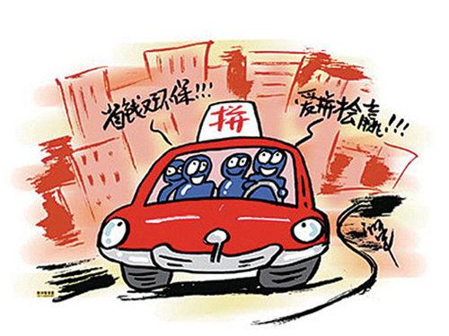 北京出首个拼车意见 拼车应是大势所趋