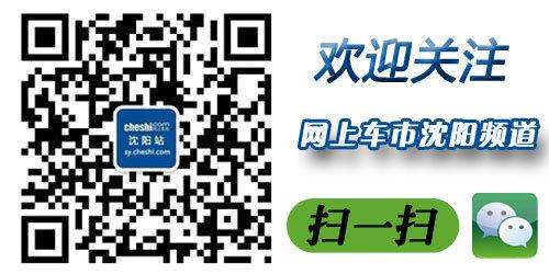 沈阳长安cs35送千元礼包 店内现车销售 高清图片