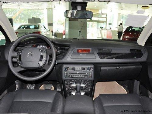 沈阳雪铁龙C5优惠2万元 大量现车销售