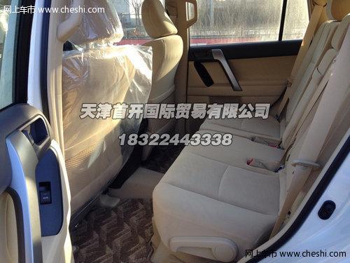2014款丰田霸道4000  心跳价格年底促销