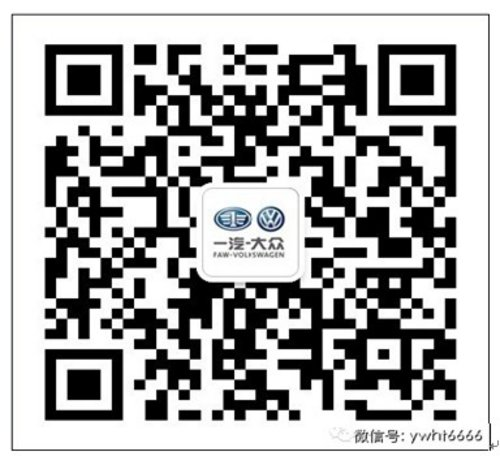义乌恒通车友俱乐部新春全家福摄影赛
