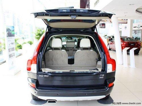 沃尔沃XC90  现车到店让利优惠降价10万