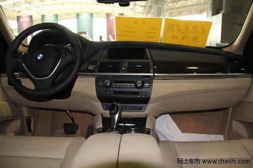 2013款宝马X5/X6 现车尊享内购售价特甩