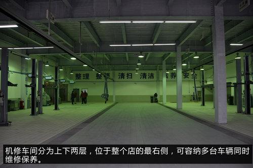 探访一汽-大众汽车河南首家横式旗舰店