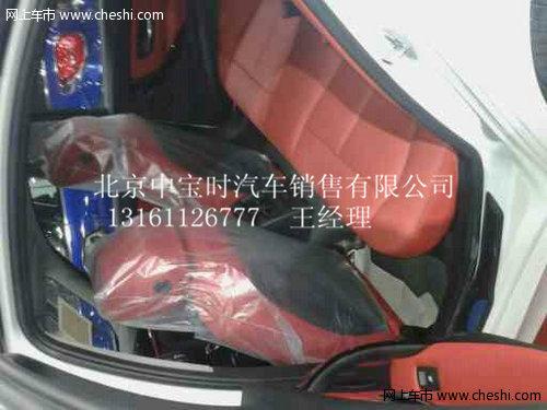 进口宝马328运动版 现车售运动亦可舒适