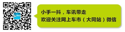 """双龙雷斯特W荣膺""""最佳四驱SUV""""大奖"""