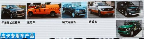 未来增加空气悬挂 卡威K1将推多种车型