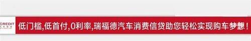 马上有豪车 2014新春十款特价车抢先看!
