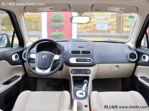 MG汽车马上有车 全城最低首付仅1.2万起